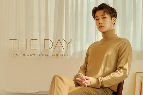 キムソンギュ ONTACT CONCERT <THE DAY> 公式MD購入代行
