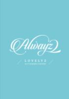 【予約】2019 LOVELYZ CONCERT 〈ALWAYZ 2〉