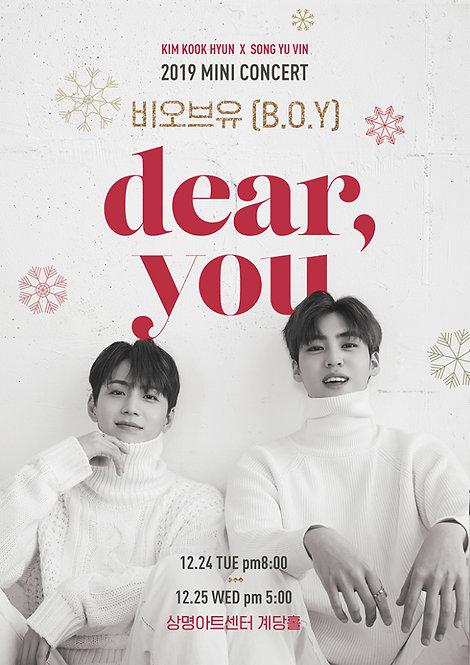 【予約】2019 キムグッコンxソンユビン ミニコンサート <Dear, YOU>