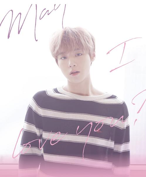 PARK JIHOON BIRTHDAYPARTY <May I Love you?>公式グッズ 購入代行