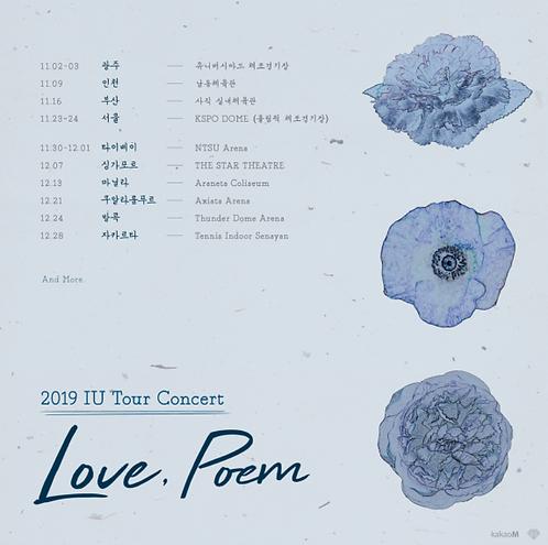 【予約】2019 IU ツアーコンサート〈LOVE, POEM〉 ソウル公演