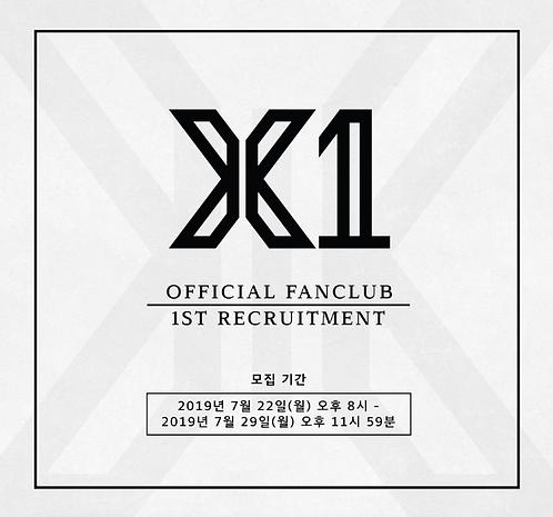 X1 公式ファンクラブ1期 加入代行