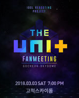 THE UNI+ FANMEETING