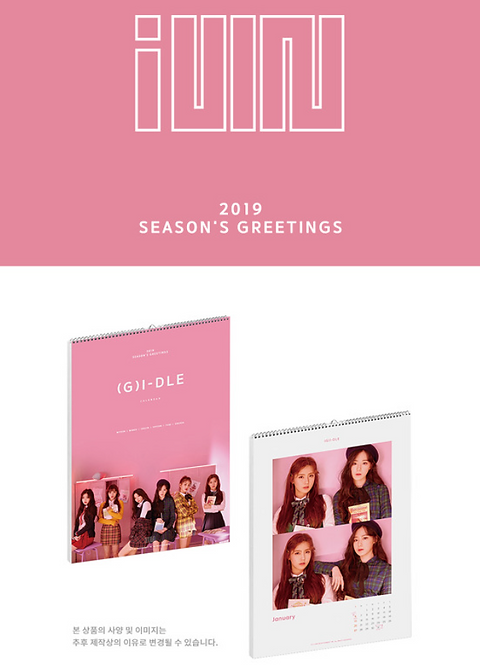 (G)I-DLE 2019 SEASON'S GREETINGS