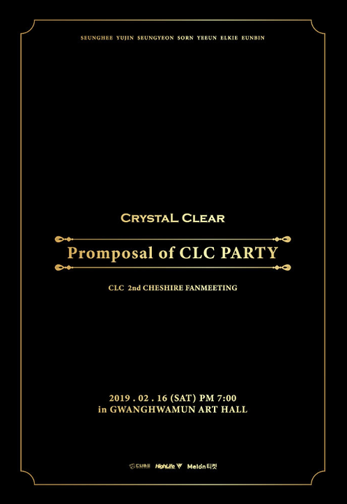 CLC Cheshire 2期ファンミーティング[Promposal of CLC PARTY]