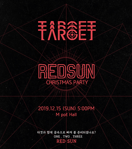 【予約】TARGET[타겟] REDSUN(CHRISTMAS PARTY)