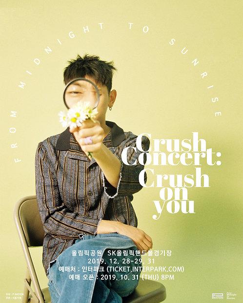 【予約】CRUSH ON YOU : From Midnight To Sunrise