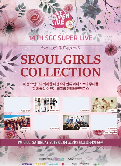 SGC SUPER LIVE 第14回ソウルガールズコレクション