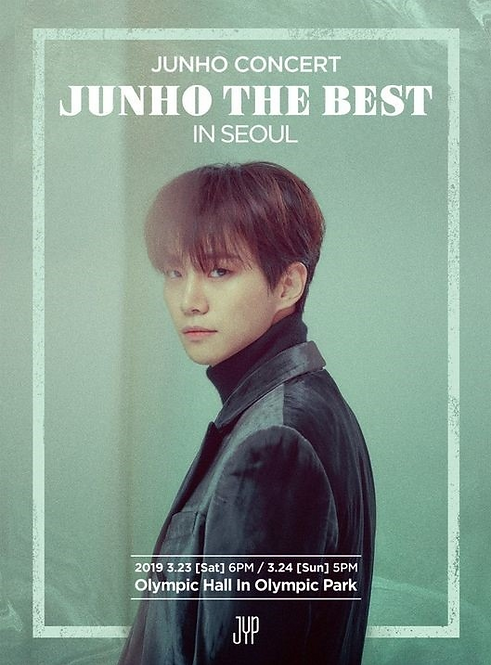 2PM JUNHO SOLO CONCERT <JUNHO THE BEST IN SEOUL>