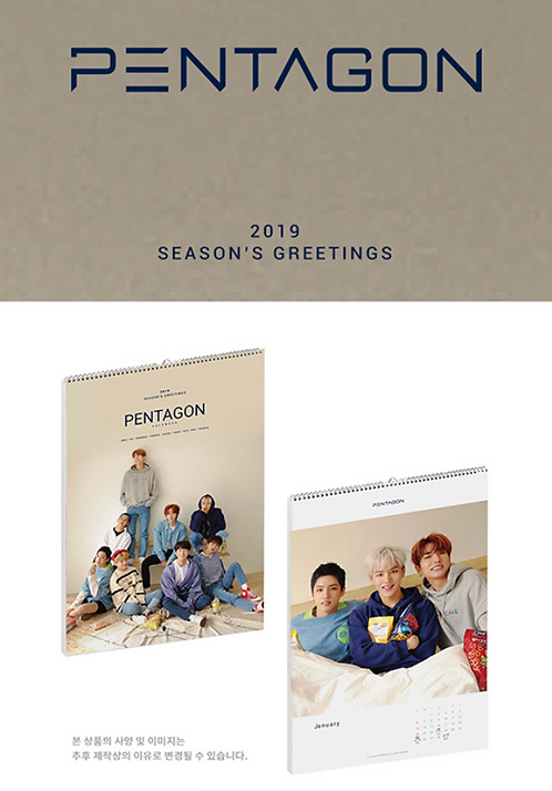 PENTAGON 2019 SEASON'S GREETINGS