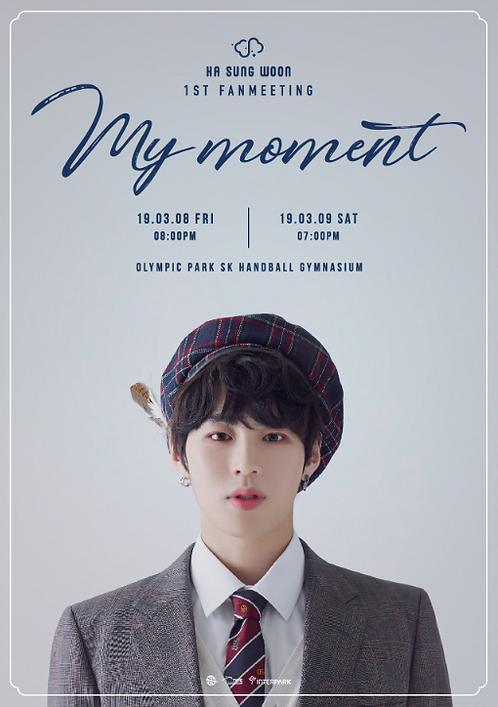 ハ・ソンウン 1stファンミーティング 'My Moment'