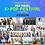 Thumbnail: 2018 レッドエンジェル K-POP フェスティバル in チャラ島