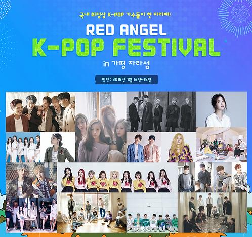 2018 レッドエンジェル K-POP フェスティバル in チャラ島