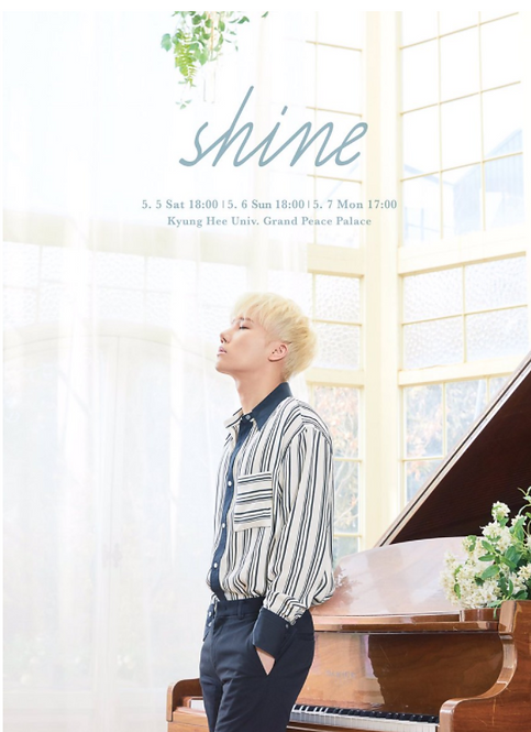 INFINITE キム・ソンギュ 1st Solo Concert <SHINE>