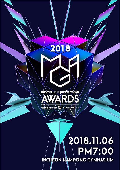 2018 MGA (MBC PLUS × GENIE MUSIC AWARD)