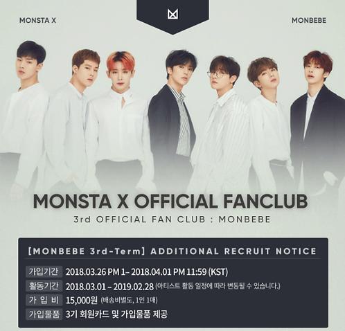★MONSTA X MONBEBE 3期 ファンクラブ加入代行