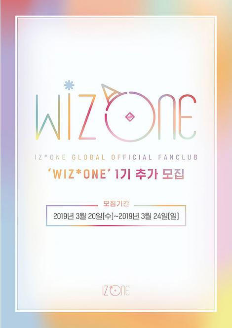 【追加募集】IZ*ONE 公式ファンクラブ <WIZ*ONE> 1期 加入代行