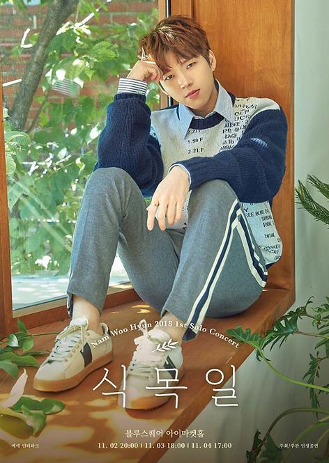 ナム・ウヒョン 1st Solo Concert[植木日]