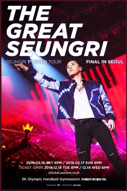 SEUNGRI 1st ソロツアー<[THE GREAT SEUNGRI]>FINA IN SEOUL