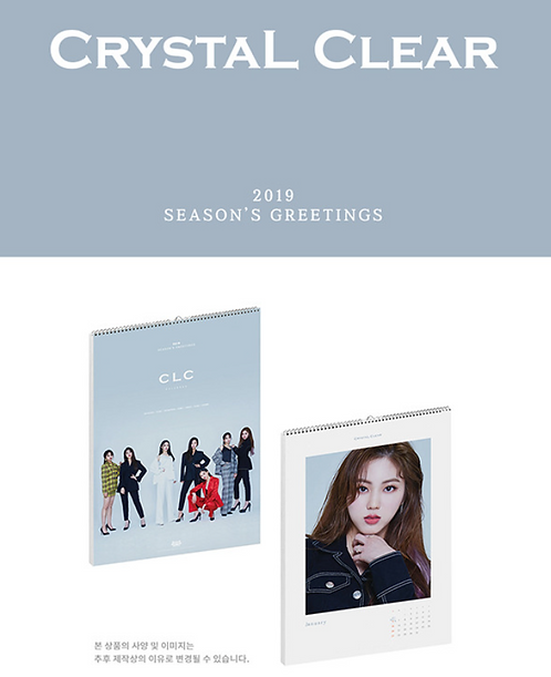 CLC 2019 SEASON'S GREETINGS