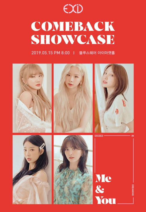 EXID MINI ALBUM [WE] 発売記念 COMEBACK SHOWCASE