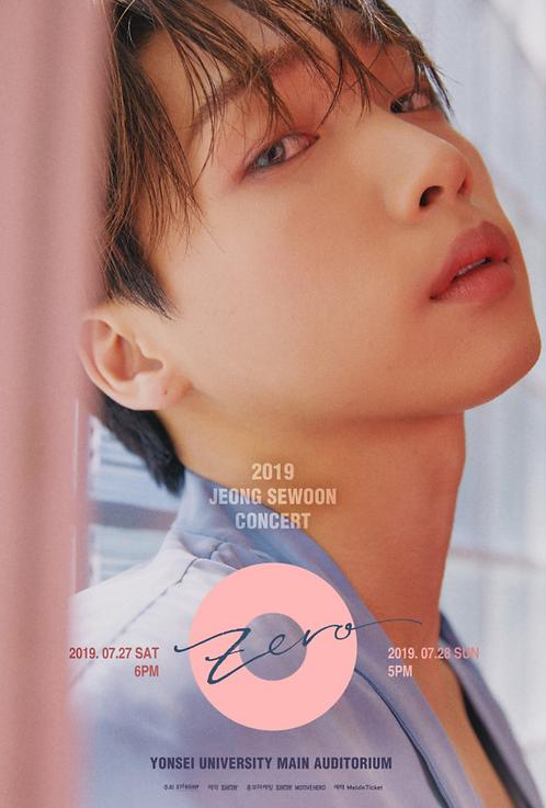 2019 チョンセウン コンサート <ZERO>
