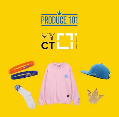 PRODUCE101 グッズ購入代行