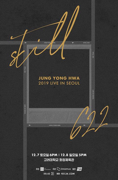 【予約】2019 ジョン・ヨンファ LIVE 'STILL 622' IN SEOUL