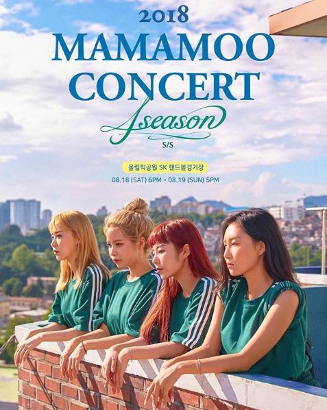 2018 MAMAMOO CONCERT 4season S/S