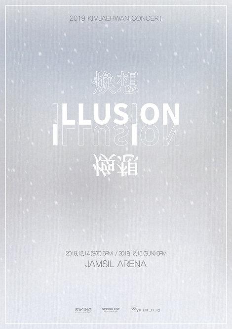 【予約】2019 キムジェファン ソロコンサート <illusion ; 煥想>