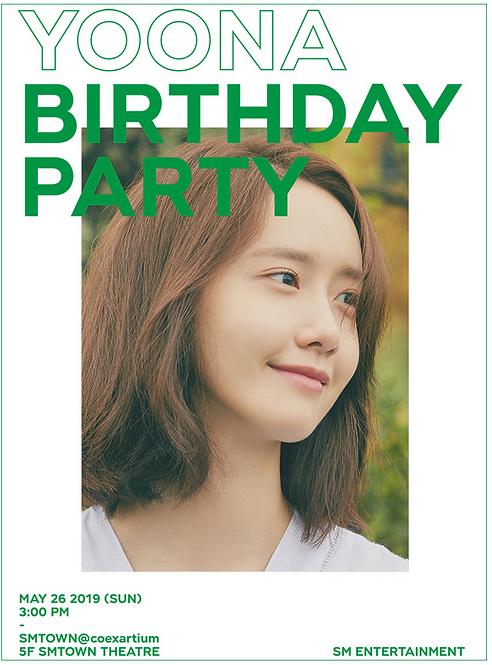 少女時代 YOONA BIRTHDAY PARTY
