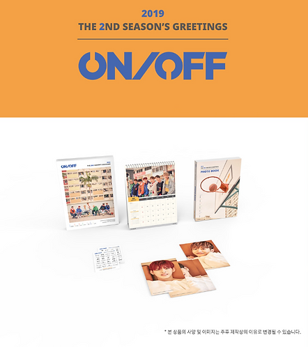 ON/OFF 2019 SEASON'S GREETINGS