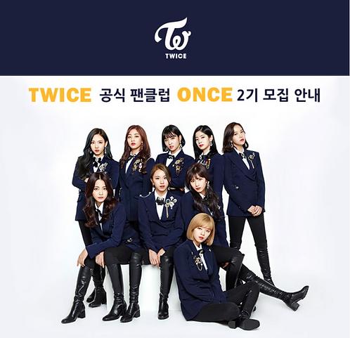 ★TWICE 公式ファンクラブ<ONCE>2期 追加募集 加入代行