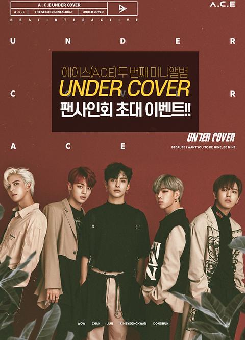 A.C.E THE SECOND MINI ALBUM<UNDER COVER>予約販売+サイン会応募代行