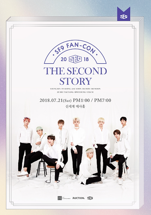 2018 SF9 FAN-CON [THE SECOND STORY]