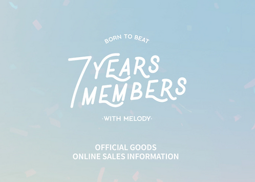 BTOB デビュー7周年記念展示会<7YEARS 7MEMBERS WITH MELODY>グッズ購入代行