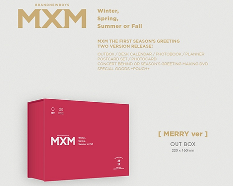 MXM 2019 SEASON'S GREETINGS(Merry Ver.)