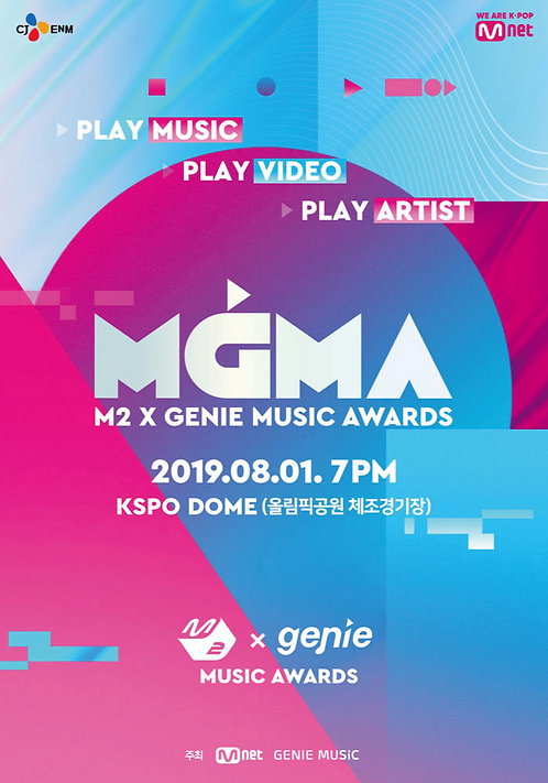 M2 X GENIE MUSIC AWARDS