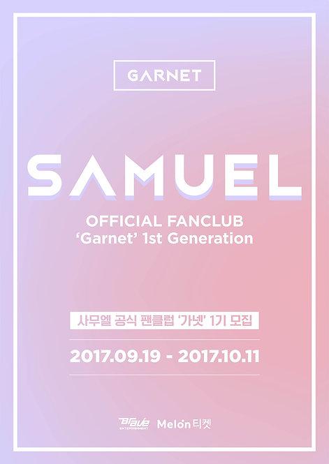 ★サムエル(SAMUEL)Garnet 1期 ファンクラブ加入代行