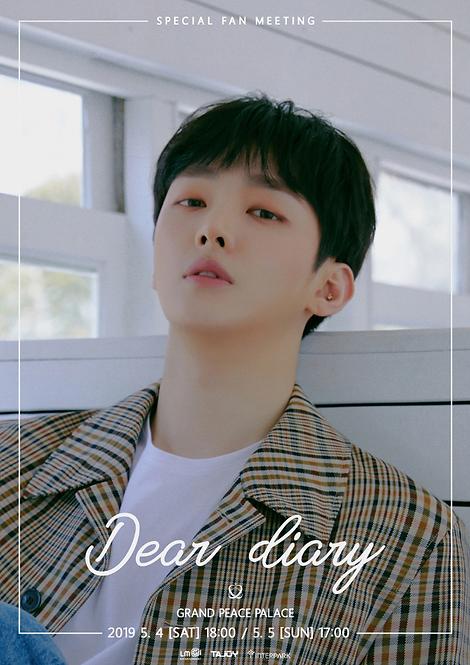 ユン・ジソン スペシャルファンミーティング'Dear diary'
