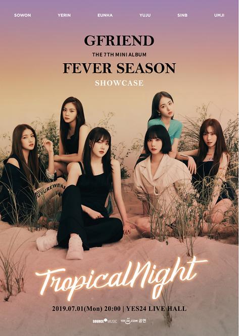 【予約】GFriend (ヨジャチング) The 7th Mini Album 'FEVER SEASON' ショーケース