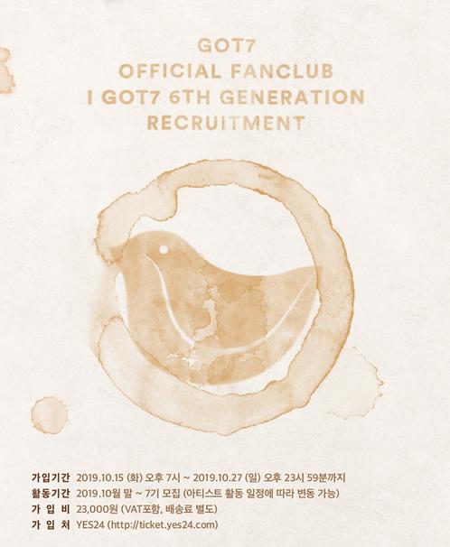 ★GOT7 公式ファンクラブ<I GOT7>6期 加入代行