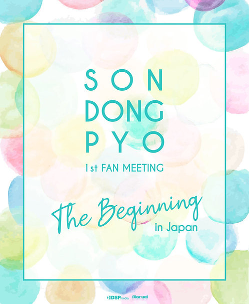 【予約】SON DONG PYO 1st FAN MEETING 〈The Beginning〉