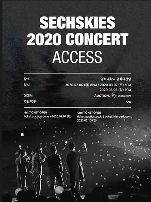 【予約】SECHSKIES 2020 CONCERT [ACCESS]