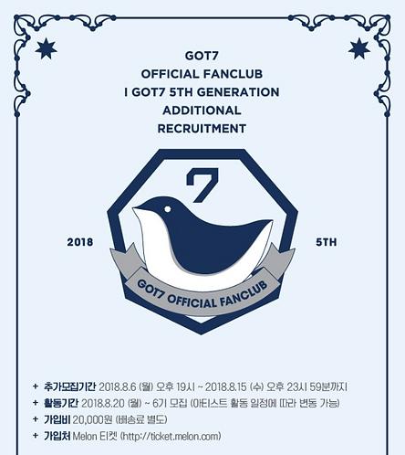 ★GOT7 公式ファンクラブ<I GOT7>5期 加入代行