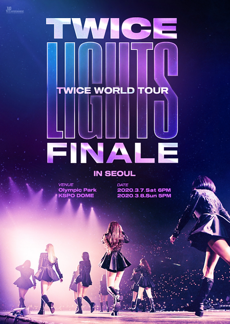 【予約】TWICE WORLD TOUR  'TWICELIGHTS' FINALE