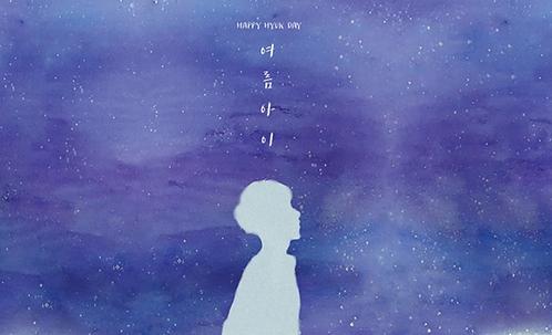 【公演回追加】VIXX ヒョク 誕生日パーティー HAPPY HYUK DAY[여름아이]