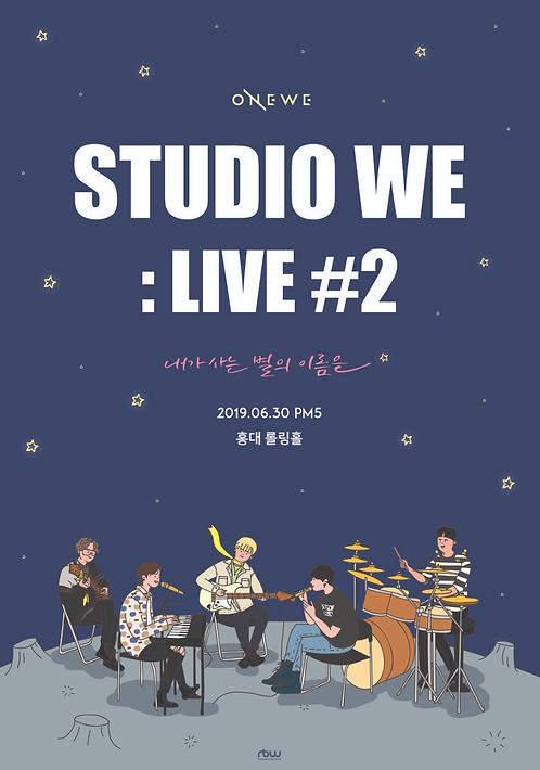 ONEWE <STUDIO WE : LIVE #2>