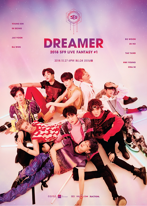 SF9 LIVE FANTASY #1<DREAMER>