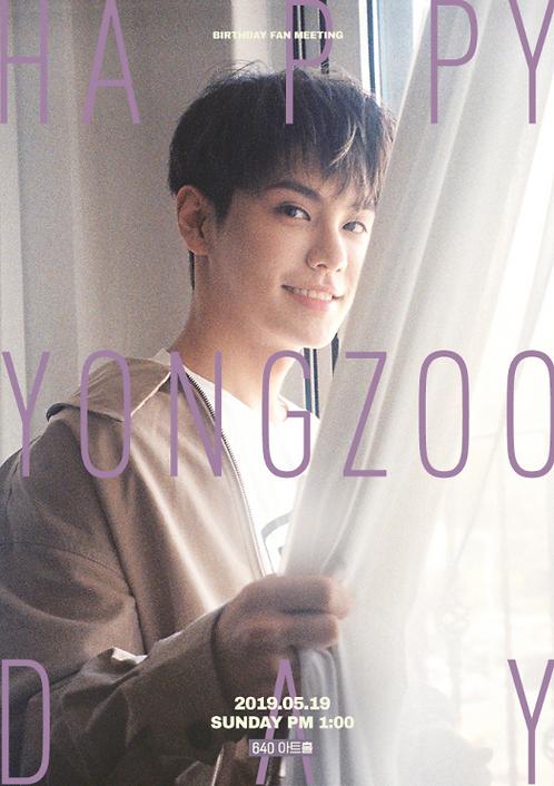 HAPPY YONGZOO DAY 〈Birthday Fan Meeting〉